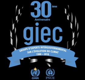 En 2018, le GIEC a eu 30 ans.